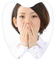 口臭の防止