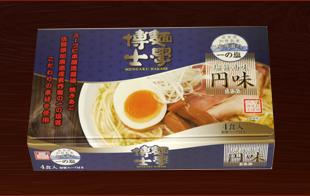 円味(まろみ)(塩本醸造醤油味)