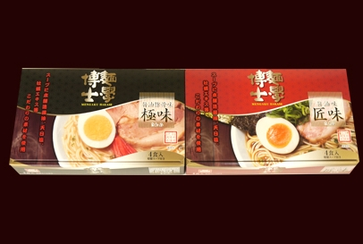 ラーメン  麺学博士シリーズ
