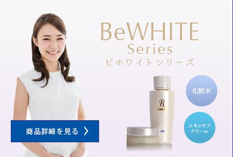 Be white